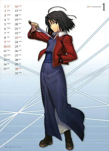 Ryougi Shiki - Kara no Kyoukai