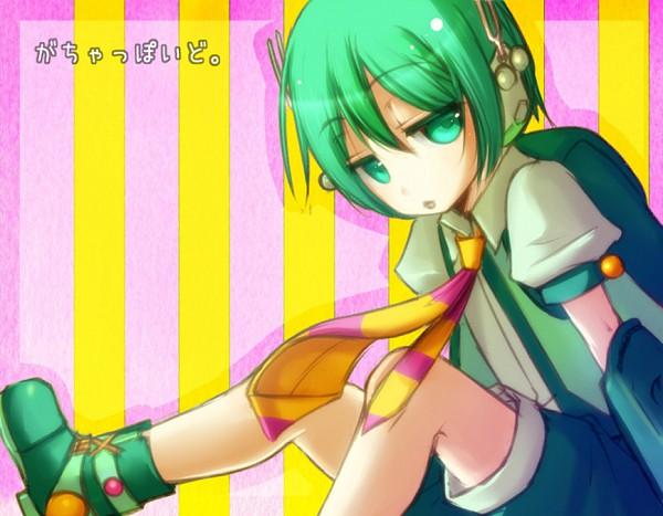 Tags: Anime, Sugiura Sakuya, VOCALOID, Ryuto