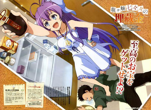 Tags: Anime, Hasegawa Saki, A-1 Pictures, Ryuugajou Nanana no Maizoukin, Comptiq 2014-06, Yama Juugo, Ryuugajou Nanana, Comptiq (Source), Official Art, Scan