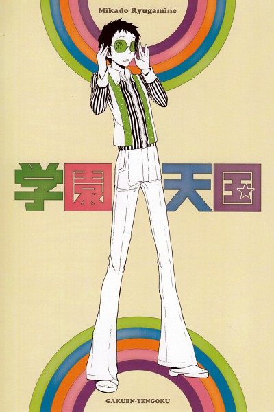 Tags: Anime, Suzuhito Yasuda, DURARARA!!, Ryuugamine Mikado, Official Art, Scan, Gakuen Tengoku