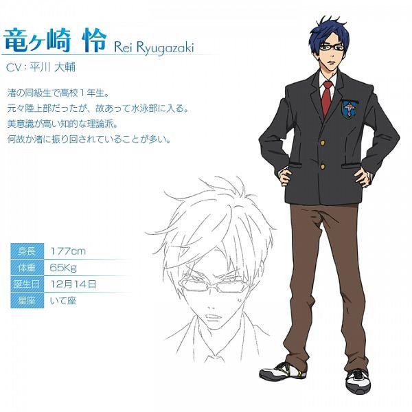 Ryuugazaki Rei - Free!