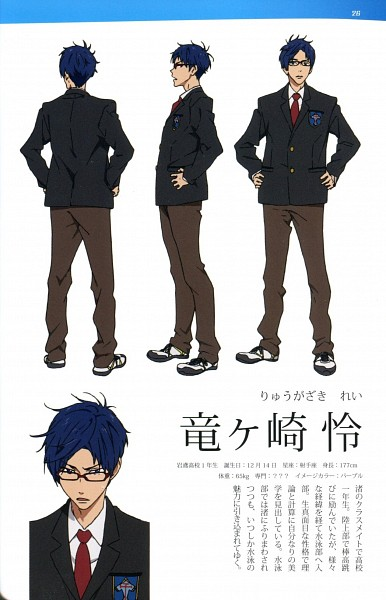 Tags: Anime, Kyoto Animation, Free!, Ryuugazaki Rei, Scan, Official Art, Mobile Wallpaper, Character Sheet
