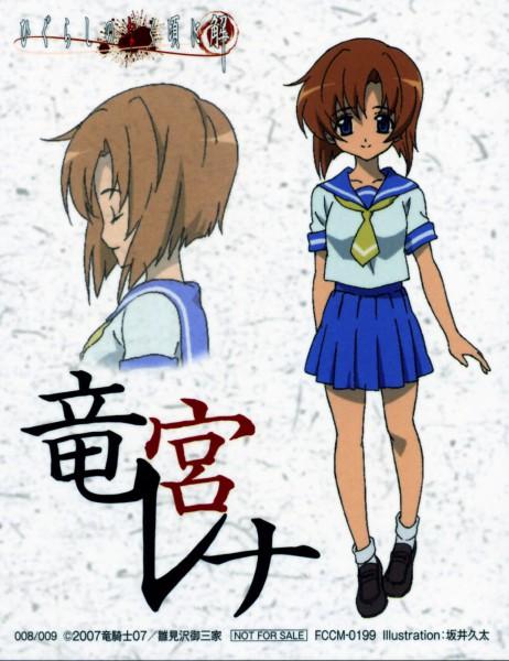 Ryuuguu Rena - Higurashi no Naku Koro ni