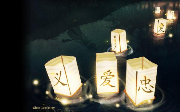 Tags: Anime, 07th Expansion, Higurashi no Naku Koro ni, Ryuuguu Rena, Wallpaper, Artist Request