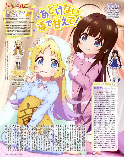 Tags: Anime, Yano Akane, project No.9, Ryuuou no Oshigoto!, Charlotte Izoard, Hinatsuru Ai, Official Art, Magazine (Source), Scan, The Ryuo's Work Is Never Done!