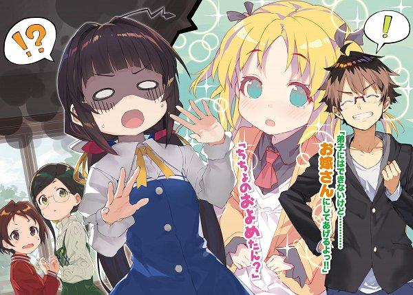 Tags: Anime, Shirabii, Ryuuou no Oshigoto!, Hinatsuru Ai, Charlotte Izoard, Sadatou Ayano, Mizukoshi Mio, Kuzuryuu Yaichi, Novel Illustration, Official Art, The Ryuo's Work Is Never Done!