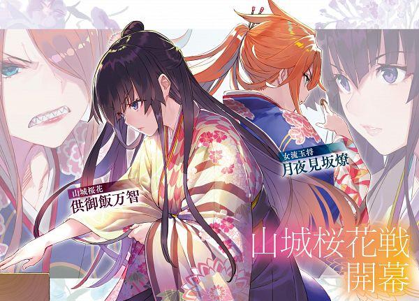 Tags: Anime, Shirabii, Ryuuou no Oshigoto!, Kugui Machi, Tsukiyomizaka Ryou, Novel Illustration, Official Art, The Ryuo's Work Is Never Done!