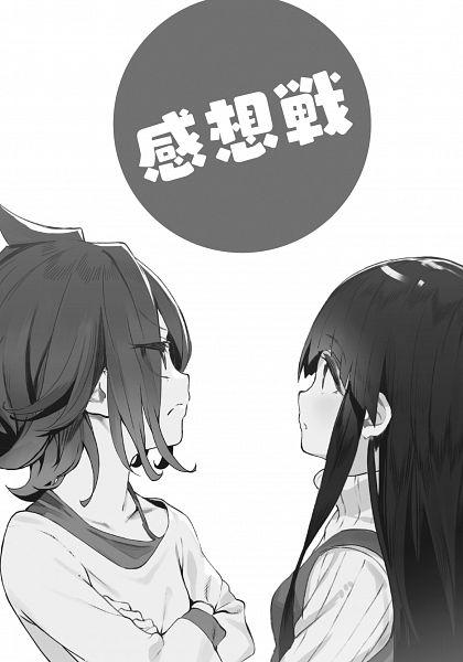 Tags: Anime, Shirabii, Ryuuou no Oshigoto!, Kugui Machi, Tsukiyomizaka Ryou, Official Art, Novel Illustration, The Ryuo's Work Is Never Done!