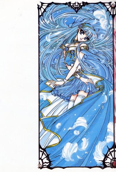 Ryuuzaki Umi - Magic Knight Rayearth