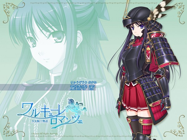 Tags: Anime, Komori Kei, Ricotta, Walkure Romanze, Ryuuzouji Akane, Wallpaper, Official Art