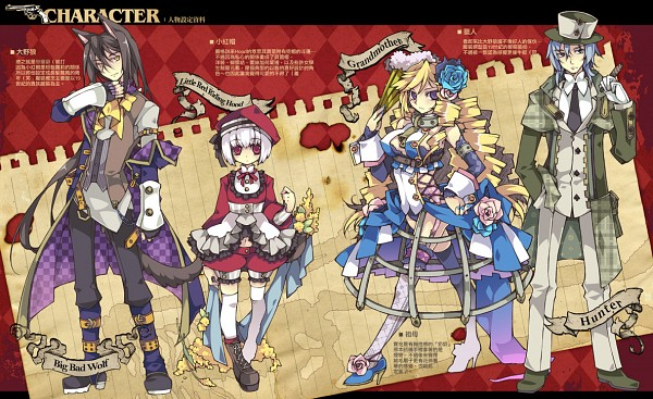 Tags: Anime, SANA.C, Red Riding Hood, Big Bad Wolf, Red Riding Hood (Character), Grandmother (Red Riding Hood), Huntsman (Red Riding Hood), Red Riding Hood (Cosplay), Original
