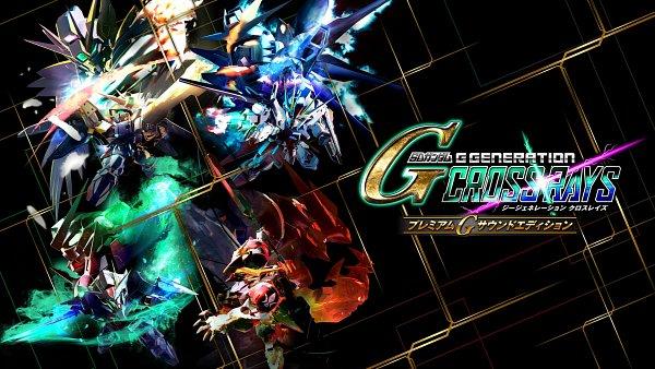 Tags: Anime, Bandai Namco Entertainment, Mobile Suit Gundam 00, Mobile Suit Gundam SEED, Mobile Suit Gundam SEED Destiny, SD Gundam G Generation, Strike Freedom Gundam, GN-0000 00 Gundam, Strike Gundam, Wallpaper, Gundams