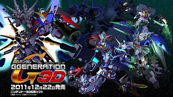 Tags: Anime, Bandai Namco Entertainment, Mobile Suit Gundam 00, Kidou Senshi Gundam AGE, Mobile Suit Gundam SEED Destiny, SD Gundam G Generation, Strike Freedom Gundam, Destiny Gundam, GNT-0000 00 Qan(T), Gundam Zabanya, Cb-002 Raphael Gundam, Legend Gundam, Gundam Harute