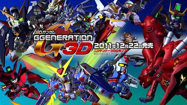 Tags: Anime, Bandai Namco Entertainment, Mobile Fighter G Gundam, Kidou Shinseiki Gundam X, Mobile Suit Gundam Wing, SD Gundam G Generation, Shining Gundam, GX-9900 Gundam X, Wing Gundam, Gundam Epyon, Turn A Gundam (Mobile Suit), Crossbone Gundam X-1 Full Cloth, Wallpaper