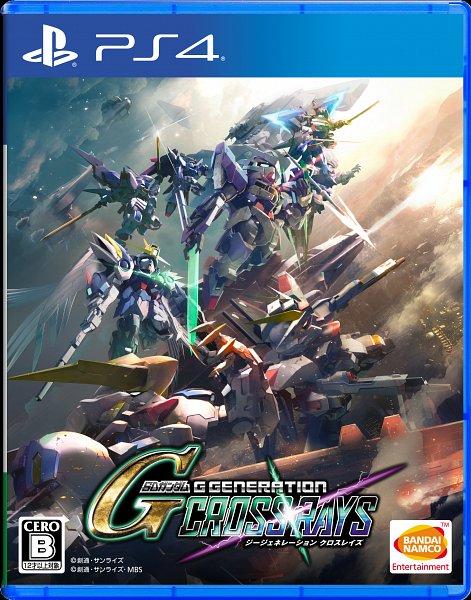 Tags: Anime, Bandai Namco Entertainment, Mobile Suit Gundam Wing, Mobile Suit Gundam SEED, Mobile Suit Gundam SEED Destiny, Mobile Suit Gundam 00, Kidou Senshi Gundam: Tekketsu no Orphans, SD Gundam G Generation, Strike Freedom Gundam, Destiny Gundam, ASW-G-08 Gundam Barbatos Lupus Rex, GNT-0000 00 Qan(T), Xxxg-00w0 Wing Gundam Zero