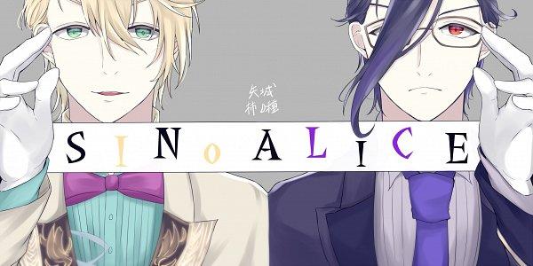 Tags: Anime, Yashiro Alice, SINoALICE, Hameln (SINoALICE), Aladdin (SINoALICE), Twitter, Fanart