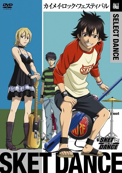 Tags: Anime, SKET Dance, Usui Kazuyoshi, Fujisaki Yusuke, Onizuka Hime, Mobile Wallpaper, Official Art