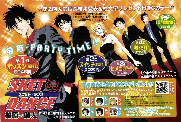 Tags: Anime, Shinohara Kenta, SKET Dance, Usui Kazuyoshi, Fujisaki Yusuke, Onizuka Hime, Manga Page, Scan, Chapter Cover, Official Art