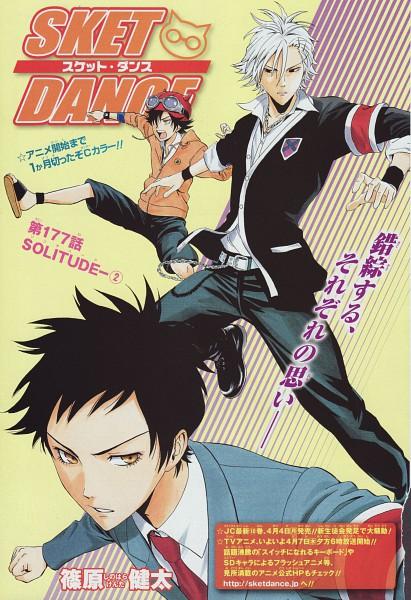 Tags: Anime, Shinohara Kenta, SKET Dance, Agata Soujirou, Fujisaki Yusuke, Katou Kiri, Tsubaki Sasuke, Mobile Wallpaper, Official Art, Scan