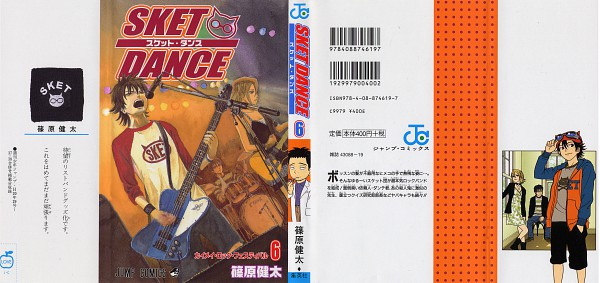Tags: Anime, SKET Dance, Official Art, Scan, DVD (Source)