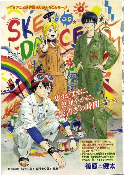 Tags: Anime, SKET Dance, Fujisaki Yusuke, Onizuka Hime, Usui Kazuyoshi, Mobile Wallpaper