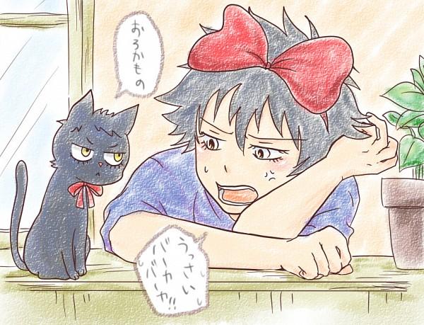 Tags: Anime, Pixiv Id 1259347, SKET Dance, Fujisaki Yusuke, Tsubaki Sasuke, Majo no Takkyuubin (Parody)