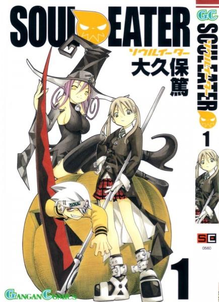 Tags: Anime, Ohkubo Atsushi, SOUL EATER, Soul Eater Evans, Blair, Maka Albarn, Manga Cover, Official Art, Scan