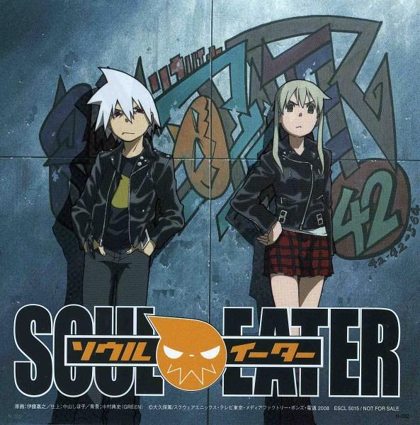 Tags: Anime, BONES (Studio), SQUARE ENIX, SOUL EATER, Maka Albarn, Soul Eater Evans, Scan, Official Art, CD (Source)