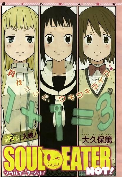 Tags: Anime, Ohkubo Atsushi, SQUARE ENIX, SOUL EATER, SOUL EATER NOT!, Tatane Meme, Anya Hepburn, Harudori Tsugumi, Mobile Wallpaper, Official Art