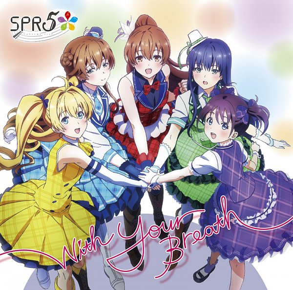 Tags: Anime, MADHOUSE, Shoumetsu Toshi, Yua (Shoumetsu Toshi), Rena (Shoumetsu Toshi), Homura (Shoumetsu Toshi), Nami (Shoumetsu Toshi), Haruka (Shoumetsu Toshi), Official Art, CD (Source), SPR5