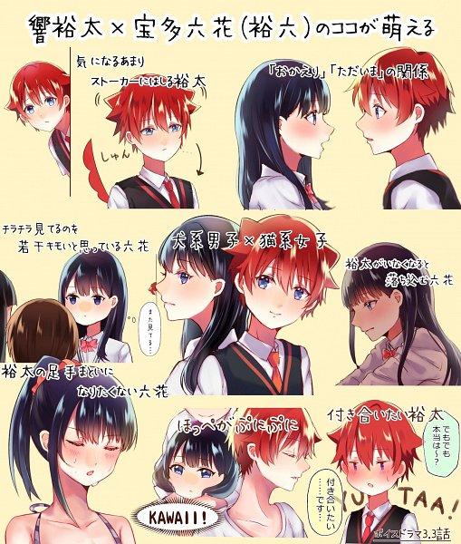 Tags: Anime, Pixiv Id 18948855, SSSS.Gridman, Takarada Rikka, Hibiki Yuuta, Hass, Namiko