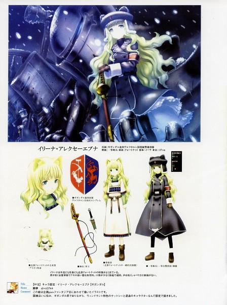 Tags: Anime, Sabamu, Pixiv Girls Collection 2010, Pixiv Girls Collection, Pixiv