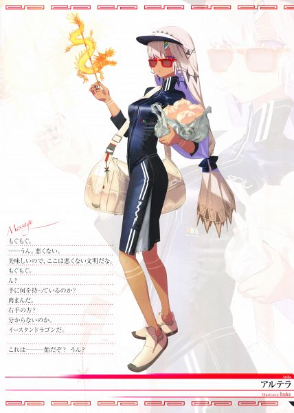 Tags: Anime, Huke, DELiGHTWORKS, Fate/Grand Order Fes2018 3rd Anniversary, Fate/Grand Order, Saber (Fate/Grand Order), Anniversary, Scan, Heroic Spirit Traveling Outfit, Official Art