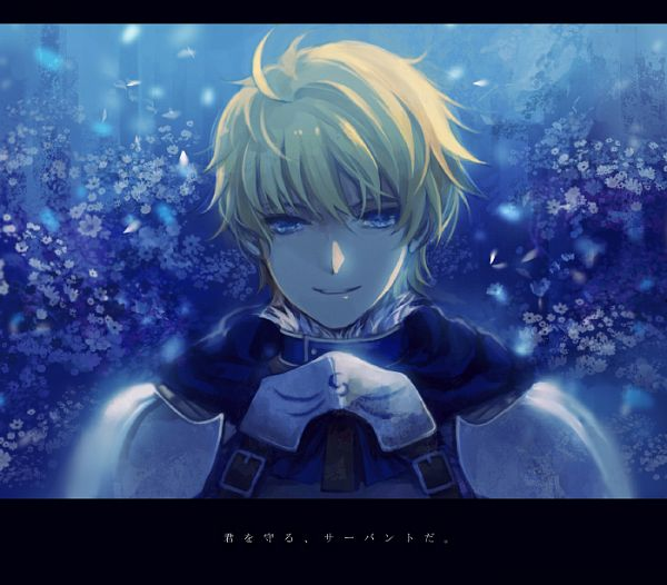 Tags: Anime, Sinsora, Fate/Prototype, Saber (Fate/Prototype), PNG Conversion, Revision, Pixiv, Fanart From Pixiv, Fanart