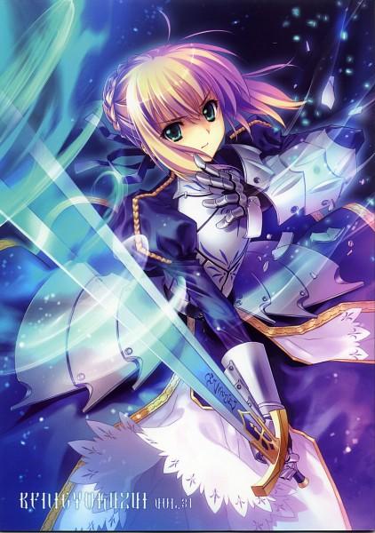 Tags: Anime, CARNELIAN, TYPE-MOON, Benigyokuzui Vol.31, Fate/stay night, Saber (Fate/stay night), Fanart, Scan, Mobile Wallpaper