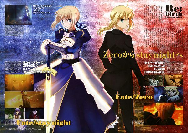 Tags: Anime, Ishizuka Miyuki, TYPE-MOON, ufotable, Fate/zero, Fate/stay night: Unlimited Blade Works, TYPE-MOON Ace Vol. 9, Fate/stay night, Saber (Fate/stay night), Scan, Official Art, Magazine (Source)