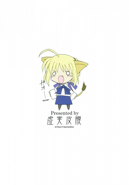 Tags: Anime, TYPE-MOON, Fate/stay night, Saber (Fate/stay night), Fanart