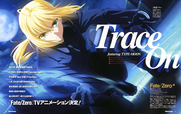 Tags: Anime, Sudou Tomonori, TYPE-MOON, ufotable, Fate/zero, Saber (Fate/stay night), Official Art, Newtype Magazine (Source), Magazine (Source), Scan