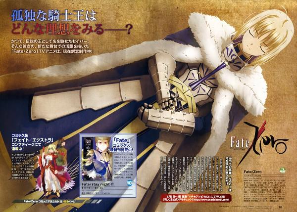 Tags: Anime, Fujisaki Shizuka, TYPE-MOON, ufotable, Fate/zero, Saber (Fate/stay night), Avalon (Sheath), Scan, Official Art, Magazine (Source)