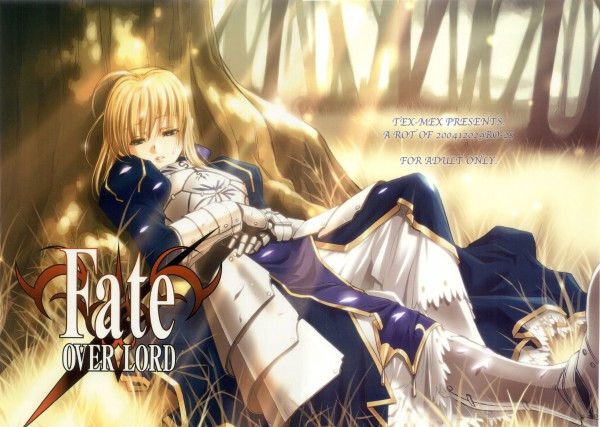 Tags: Anime, Hiroe Rei, Fate/stay night, Saber (Fate/stay night), Fanart, Manga Cover, Scan, Doujinshi Cover, Official Art