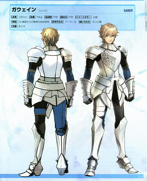 Tags: Anime, Wada Aruko, TYPE-MOON, Fate/EXTRA material, Fate/EXTRA, Saber (Gawain), Greaves, Character Sheet, Sketch, Official Art, Scan