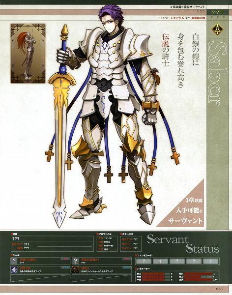 Saber (Lancelot) - Fate/Grand Order