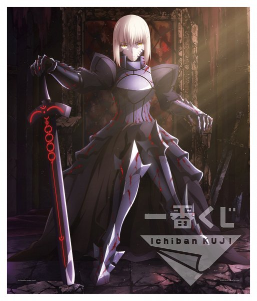 Tags: Anime, ufotable, Fate/stay night : Heaven's Feel - II Lost Butterfly, Fate/stay night : Heaven's Feel, Fate/stay night, Saber (Fate/stay night), Saber Alter, Throne, Water Mark, Official Art