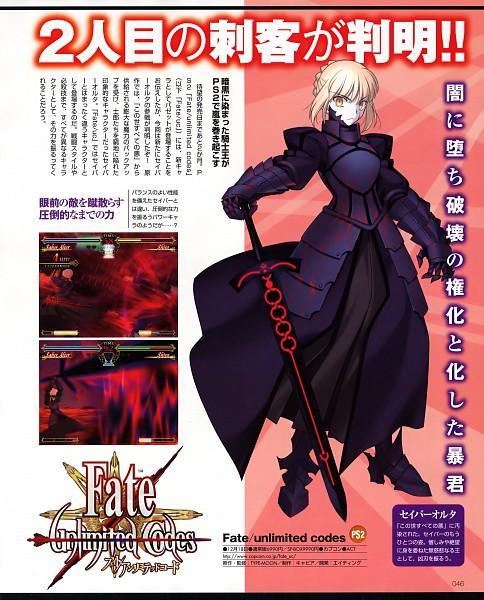 Tags: Anime, Takeuchi Takashi, TYPE-MOON, Fate/stay night, Saber (Fate/stay night), Saber Alter, Excalibur Morgan, Scan, Screenshot