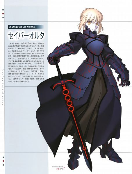 Saber Alter - Fate/stay night