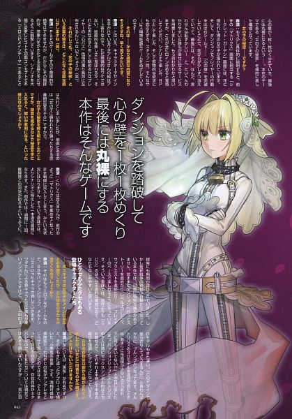 Tags: Anime, TYPE-MOON, TYPE-MOON Ace Vol. 8, Fate/EXTRA, Fate/EXTRA CCC, Saber Bride, Saber (Fate/EXTRA), Official Art, Scan
