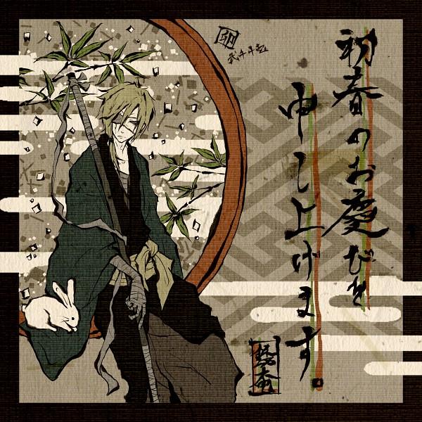 Tags: Anime, Sabichiyo, Sayagata, Egasumi, Happy 2011, Pixiv, Original