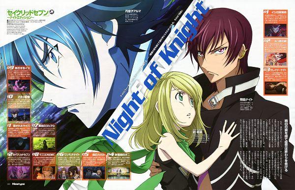 Tags: Anime, Suzuki Takuya, Sacred Seven, Newtype 2011-12, Lau Fei Zui, Kijima Naito, Tandouji Aruma, Official Art
