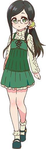 Sadatou Ayano - Ryuuou no Oshigoto!