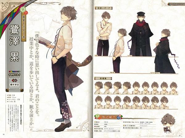 Tags: Anime, Satoi, Otomate, Nil Admirari no Tenbin, Sagisawa Rui, Official Art, Character Sheet, Self Scanned, Official Character Information, Scan